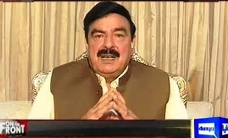 On The Front (Sheikh Rasheed Ahmad Exclusive Interview) - 29th September 2016