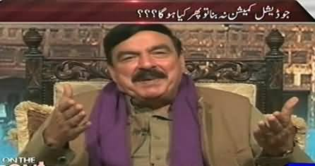 On The Front (Sheikh Rasheed Ahmad Exclusive Interview) - 2nd February 2015