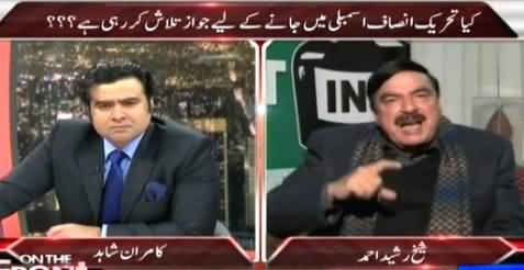 On The Front (Sheikh Rasheed Ahmad Exclusive Interview) – 2nd March 2015