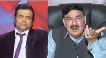 On The Front (Sheikh Rasheed Ahmad Exclusive Interview) - 30th July 2020