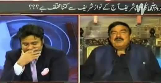 On The Front (Sheikh Rasheed Ahmad Exclusive Interview) - 31st March 2016
