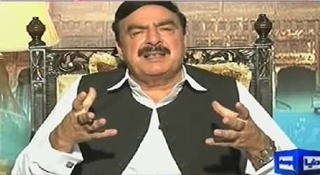 On The Front (Sheikh Rasheed Ahmad Exclusive Interview) - 4th August 2014
