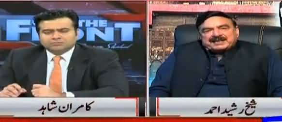On The Front (Sheikh Rasheed Ahmad Exclusive Interview) - 5th December 2016