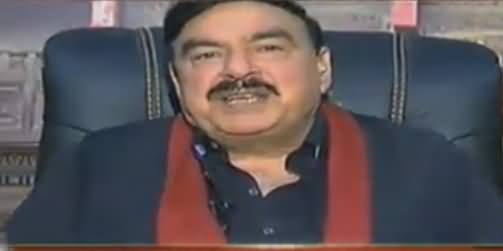 On The Front (Sheikh Rasheed Ahmad Exclusive Interview) - 5th January 2017