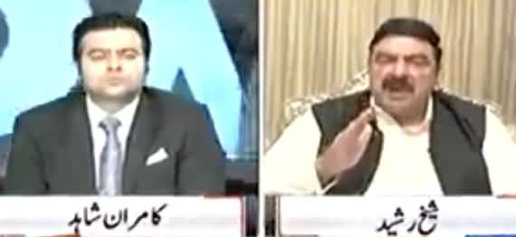 On The Front (Sheikh Rasheed Ahmad Exclusive Interview) - 6th June 2017