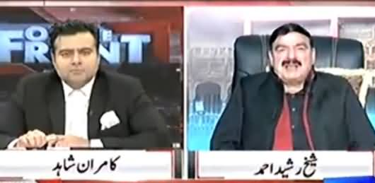 On The Front (Sheikh Rasheed Ahmad Exclusive Interview) - 9th February 2017