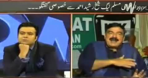 On The Front (Sheikh Rasheed Ahmad Exclusive Interview) - 9th March 2016