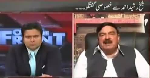On The Front (Sheikh Rasheed Ahmad Exclusive Interview) - 9th May 2016