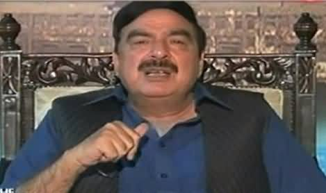 On The Front (Sheikh Rasheed Ahmad Exclusive Interview on Musharraf Issue) – 15th April 2014