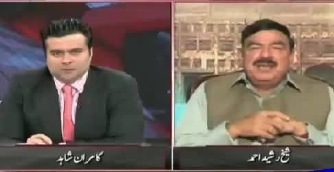 On The Front (Sheikh Rasheed Ahmed Exclusive Interview) – 30th July 2015