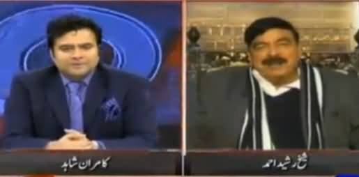 On The Front (Sheikh Rasheed Exclusive Interview) - 11th January 2016