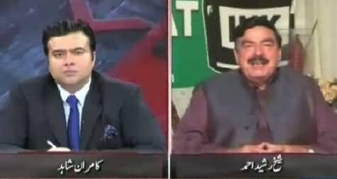 On The Front (Sheikh Rasheed Exclusive Interview) – 17th August 2015