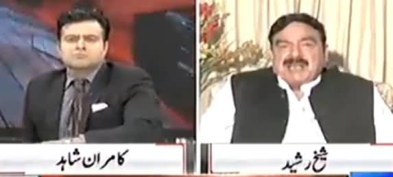 On The Front (Sheikh Rasheed Exclusive Interview) - 1st May 2017
