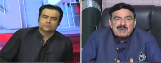 On The Front (Sheikh Rasheed Exclusive Interview) - 22nd September 2021