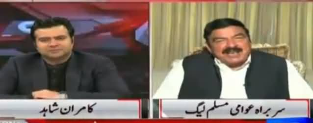 On The Front (Sheikh Rasheed Exclusive Interview) - 27th March 2017