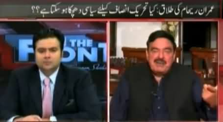 On The Front (Sheikh Rasheed Exclusive Interview) - 3rd November 2015