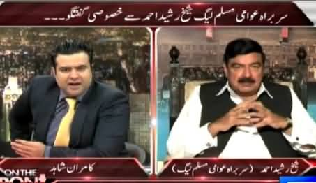 On The Front (Sheikh Rasheed Exclusive Interview) – 9th April 2015
