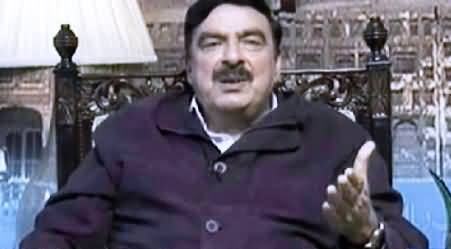 On The Front (Sheikh Rasheed Exclusive Interview with Kamran Shahid) - 17th March 2014