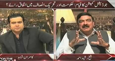 On The Front (Sheikh Rasheed Exclusive Interview with Kamran Shahid) - 29th September 2014