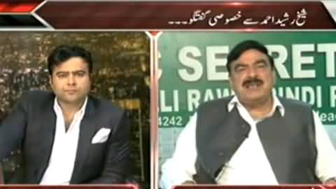 On The Front (Sheikh Rasheed Interview on Rigging in Nawaz Sharif Constituency) - 21st May 2014