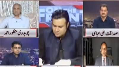 On The Front (Should Nawaz Sharif Come Back?) - 17th August 2020