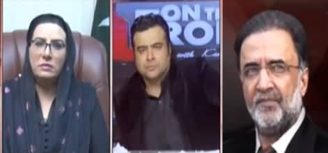 On The Front (Sindh Assembly Mein Hungama Arai) - 2nd March 2021