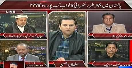 On The Front (Sindh Assembly Mein MQM Aur PPP Mein Larai) - 27th January 2015