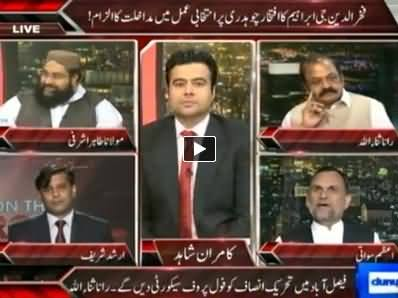 On The Front (Six Demands of Imran Khan in D Chowk Jalsa) – 12th May 2014