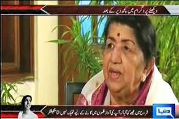 On The Front Special (Exclusive Interview Lata Mangeshkar, Well Known Indian Singer) - 31st August 2013