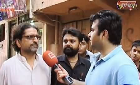 On The Front (Special Program From Lyari Getting People's Views) – 29th May 2014