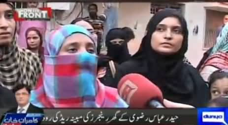 On The Front (Special Program From MQM Headquarter Nine Zero) – 3rd August 2015