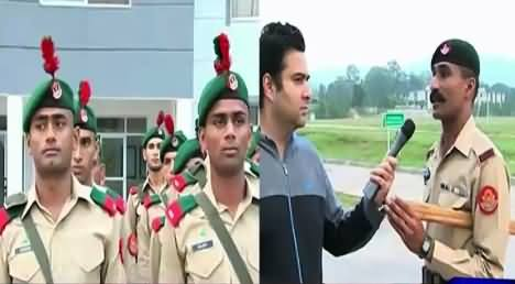On The Front (Special Program From PMA Kakul) – 2nd September 2015