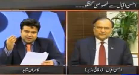 On The Front (Special Talk with Ahsan Iqbal on CPEC) – 8th February 2016