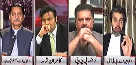 On The Front (Supreme Court Ne Govt Ko Mafia Qarar De Dia) - 1st June 2017