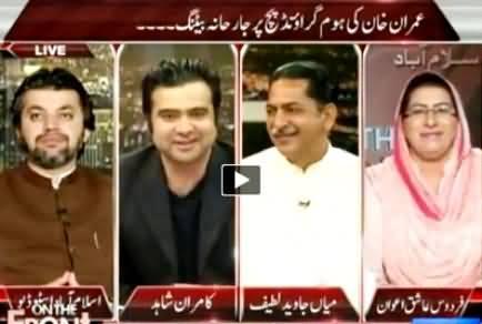 On The Front (Tahir ul Qadri Ka Next Election Larne Ka Elaan) - 2nd October 2014