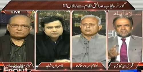 On The Front (Tahir ul Qadri Pakistan Wapis Aa Gaye) - 20th November 2014