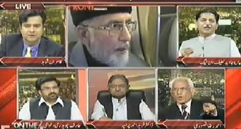 On The Front (Tahir ul Qadri Reached Pakistan For Revolution) – 23rd June 2014