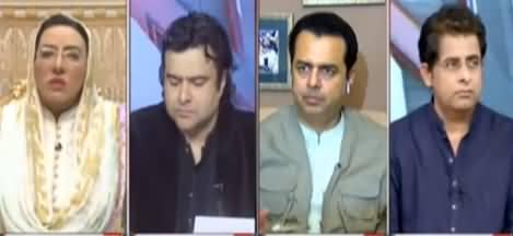 On The Front (Tareen Group Ki Imran Khan Se Mulaqat) - 27th April 2021