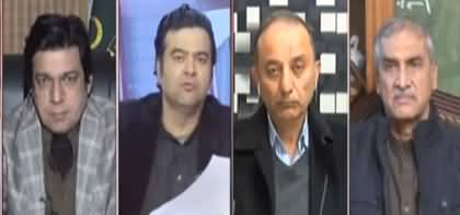 On The Front (Tension Beween Govt And Opposition) - 16th December 2020