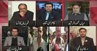 On The Front (Terrorism Cases Against Dr. Asim) – 26th November 2015