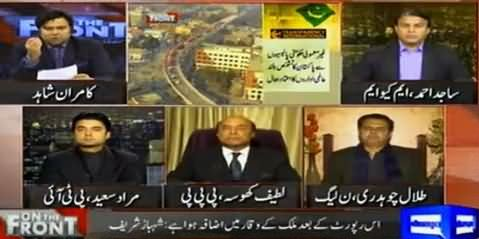 On The Front (Transparency International Ki Report) – 27th January 2016