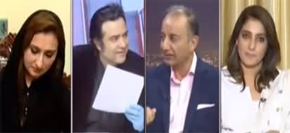On The Front (Treason Case Against PMLN Leaders) - 5th October 2020