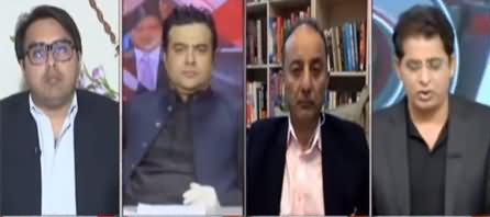 On The Front (Trump's Defeat, Indecent Language in Pak's Politics) - 9th November 2020