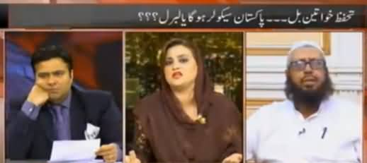 On The Front (Ulemas Reaction on Women Bill) – 25th February 2016