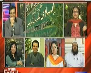 On The Front (Under Age Marriage is Not Un Islamic - Ideology Council) – 11th March 2014