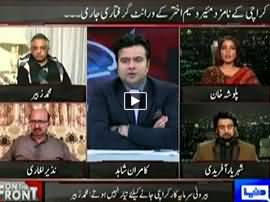 On The Front (Waseem Akhtar Ke Arrest Warrant Jari) - 30th December 2015