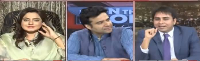On The Front (Wazir e Azam Ka Phir NRO Se Inkar) - 10th July 2019