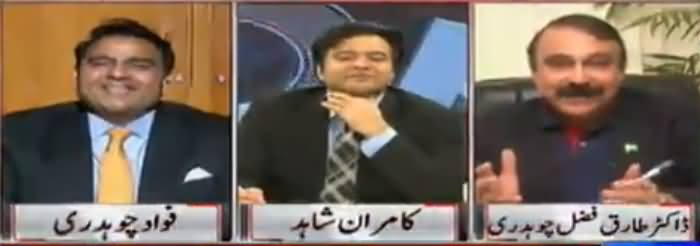 On The Front (Wazir e Azam Ki Roshan Khayali) - 14th March 2017