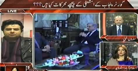 On The Front (What Is the Reason Behind Governor Punjab Resignation) - 29th January 2015