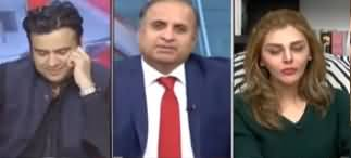On The Front (When PTI Govt Will Focus on Public Issues?) - 1st January 2020
